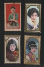 OLD CHINA Pretty ladies cigarette cards  #518